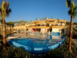 Бодрум - The Bodrum by Paramount Hotels Resorts, Luxury All Inclusive